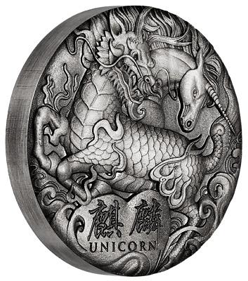 UNICORN - QI LIN - 2018 2 Oz. Pure Silver Perth Mint Antiqued Coin - Tuvalu