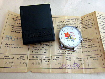 POBEDA USSR Vintage men's Mechanical Wristwatch With  Box and Document Servised