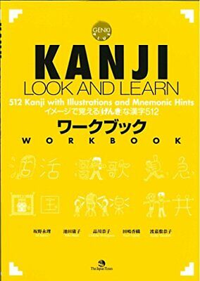 NEW KANJI LOOK AND LEARN Workbook Study Japanese GENKI PLUS 512 Kanji JPN F/S