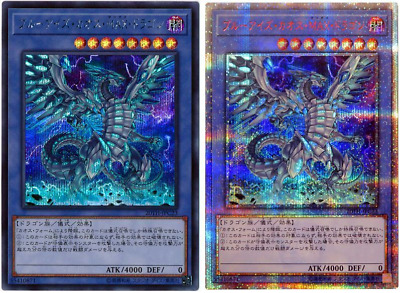 YuGiOh 20TH-JPC23 Blue Eyes Chaos Max Dragon Secret/20th Secret Rare Japanese
