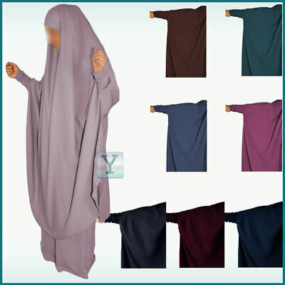 2 piece Jilbab Set Khimar + Skirt Hijab Abaya Maxi Ready Niqab Prayer Dress