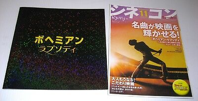 QUEEN Bohemian Rhapsody JAPAN Movie Program! 2018 ORIGINAL/Rami MALEK