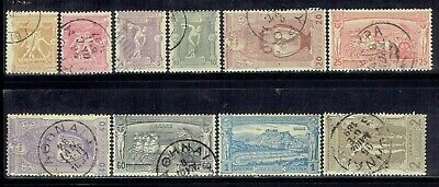 Greece, Used Stamps 1896, Lot No. 26