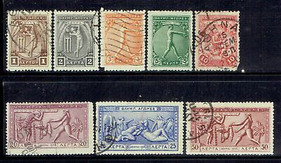 Greece, Used Stamps 1906, Lot No. 33