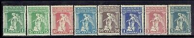 Greece, MLH Stamps 1917, Lot No. 36