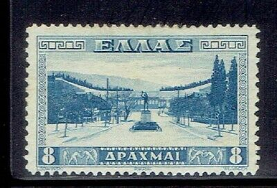 Greece, MLH Stamps 1934, Lot No. 42