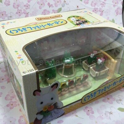 Sylvanian Families Calico Critters furniture vegetables building set K-616 **Shi