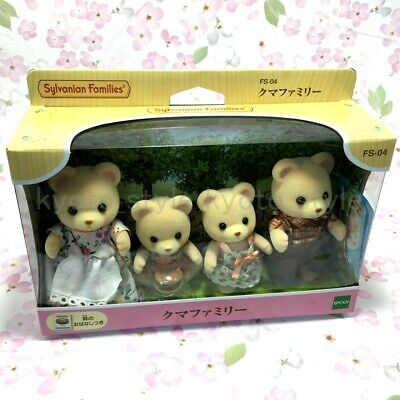 Sylvanian Families Calico Critters FS-04 Dolls BEAR FAMILY Epoch 42603 JAPAN