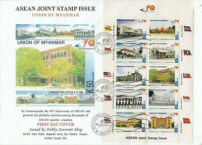 HH1478 Myanmar First Day Cover  ASEAN minisheet 19.10.2007 ltd edition of 200