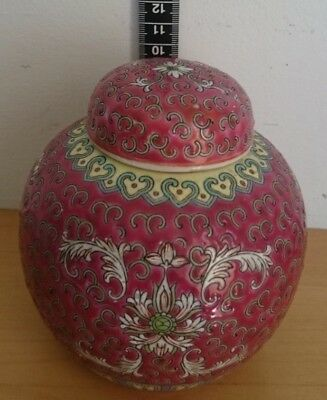small Chinese ginger jar