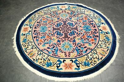 Antiker Teppich Antique rug china art deco  ca:152x152cm tappeto rug tapis