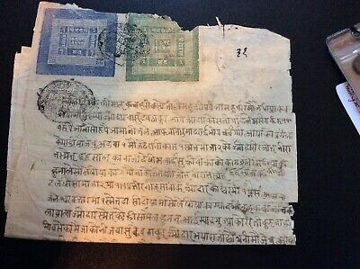 Rare!! Nepal Document With Landlord Stamp Of Company Rupee 1 & 2 Rupees.