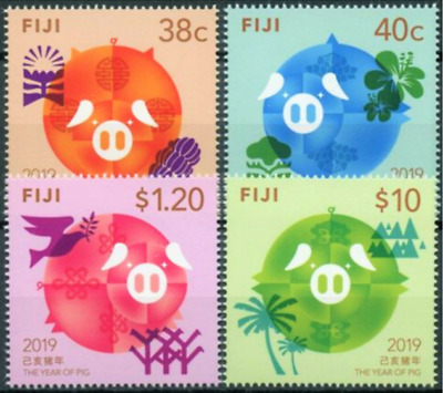FIJI 2019 THE YEAR OF PIG 4v Singles PIGS CHINESE LUNAR NEW YEAR STAMPS