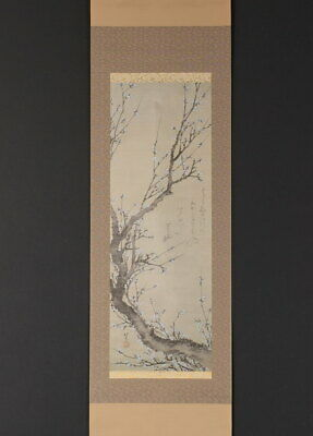 en0886jrEz1 Japanese printed hanging scroll Katsushika Hokusai White Plum Tree