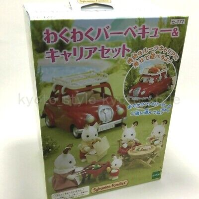 Sylvanian Families Calico Critters RoomSet thrilled BBQ carrier set SE-177 JAPAN