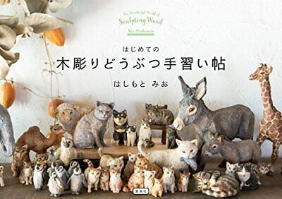NEW First Wood Carving Animal Practice Book Mio Hashimoto Japan Book Craft F/S