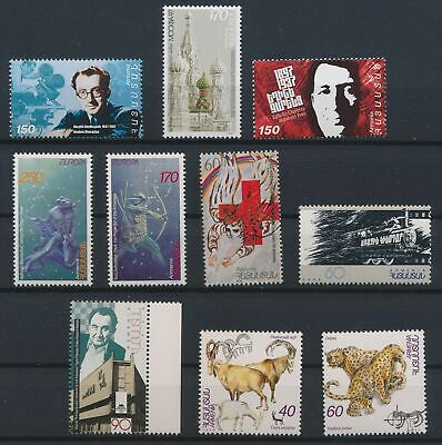 LJ75115 Armenia CEPT nice lot of good stamps MNH