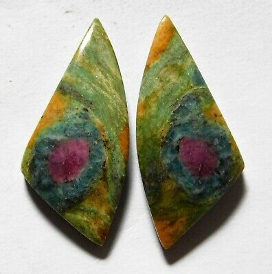 35.90 Cts Natural Ruby Fuchsite (33.3mm X 14.7mm Each) Loose Cabochon Match Pair