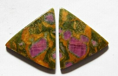 58.15 Cts Natural Ruby Fuchsite (34.3mm X 27.5mm Each) Loose Cabochon Match Pair
