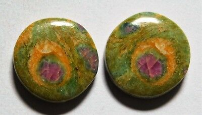 20.10 Cts Natural Ruby Fuchsite (17mm X 17mm Each) Loose Cabochon Match Pair