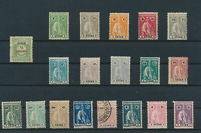LJ77473 Portugal Guinee colonial issues fine MH