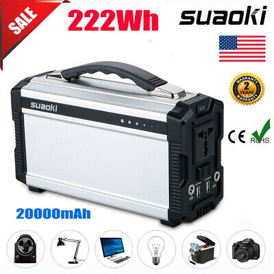 Suaoki 222Wh 200W Solar Power Generator Supply Charging Station Energy Storage