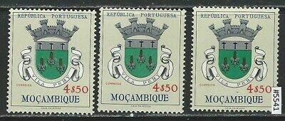 #5541MOZAMBIQUE Sc#418 MNH Coat of Arms Lot of 3, 1961 Combine Shipping