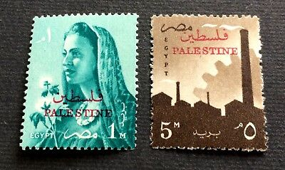 2 nice old unused stamps Egypt post for Palestine 1958
