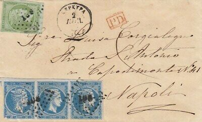 GREECE Large HERMES head to ITALY  cover 1871