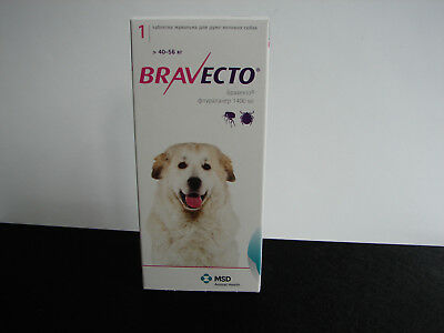 Braveto Flea Preventative Chewable for Dogs 88-123 lbs ship from USA