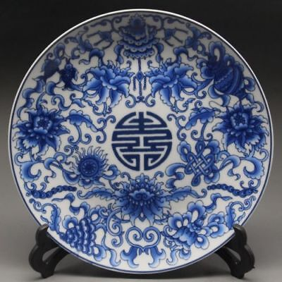 "6""Old Chinese Blue and white Porcelain painted Plate w Qianlong Mark"