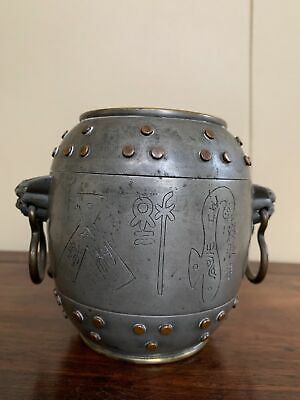 Superb Chinese Qing Period Carved Pewter Antique Teapot Warmer