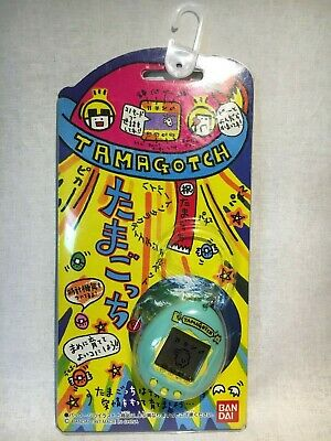 Tamagotchi Original (1997, Light Blue and Yellow, Japanese Version)