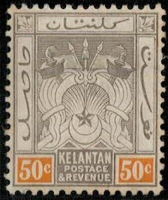Lot 5366  - Malaya (Kelantan) 1911 50c black and orange MH Coat of Arms stamp