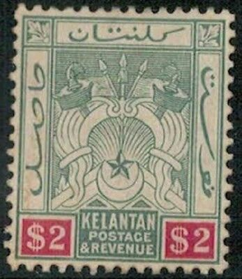 Lot 5367  - Malaya (Kelantan) 1911 $2 green and carmine MH Coat of Arms stamp