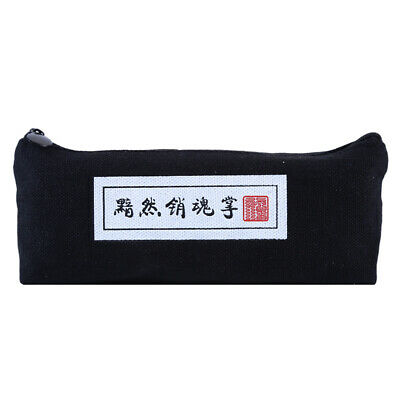 Chinese Kungfu Cheat Canvas Black Pencil Bag School Student Storage Bag LH