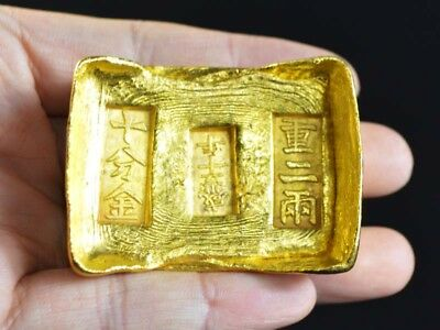 Valuable Old Brass Not Gold Collection Coin Republic Of China (1929-1966) Art 十金