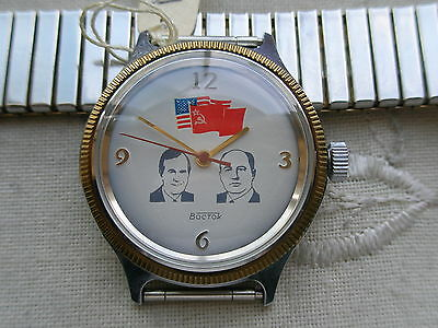 New Old Stock,1991 Ussr(Russia)B&g Vostok, 17 Jewels, Gold/ss/chrome, Papers!!
