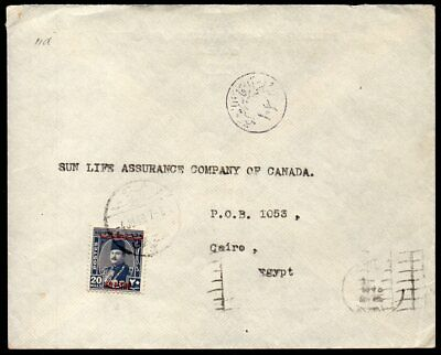 Palestine - 1949 Cover to Cairo Egypt from Barclays Bank, Gaza Postmarks