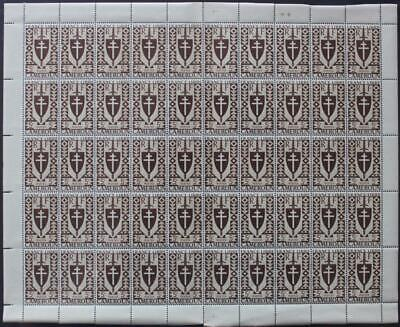 CAMEROON: Full 10 x 5 Sheet of 5c Brown Examples - With Full Margins (22060)
