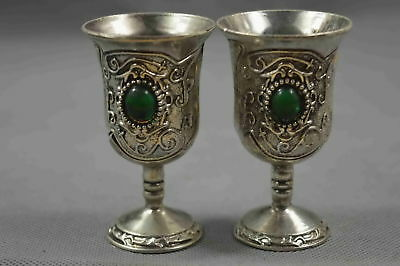Collectable Ancient Chinese Miao SIlver Carve Flower Rattan Inlay Agate Wine Cup