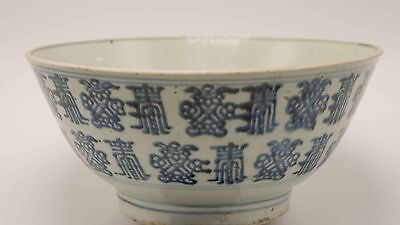 Antique Chinese 19th C Blue and White big Longevity Bowl