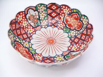 Japanese Imari Scalloped Bowl