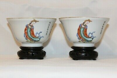 Fine Pair Of Antique Chinese Enameled Figures Porcelain Bowls