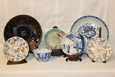 Large Lot Of 7 Antique Chinese/asian Porcelain Plates, Saucers, And Bowls