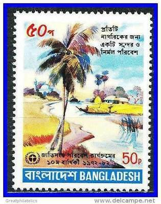 Bangladesh 1982 UN CONFERENCE SC#207 MNH RICE FOOD BOAT PALM COCONUT TREE