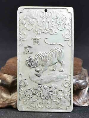 Vintage Old Silver Copper Hand-carved Pendant Tiger&12 Chinese Zodiacs China