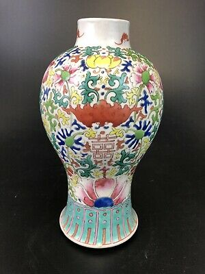 Antique Chinese Porcelain Famille Rose Vase,19th Century