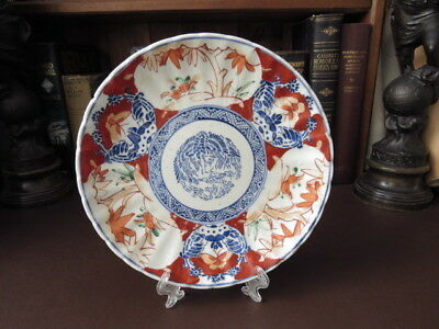 Antique Japanese Meiji Arita, Imari Pattern Plate - Cockerel & Dragon Decoration