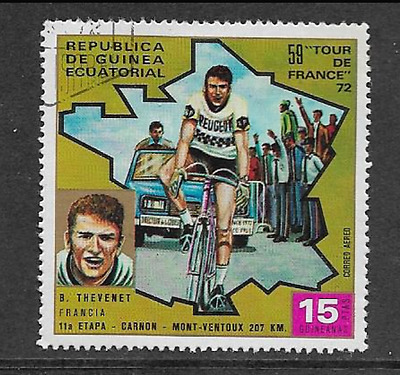 Equatorial Guinea - Used Stamp - 1973 Tour De France - Bernard Thevenet